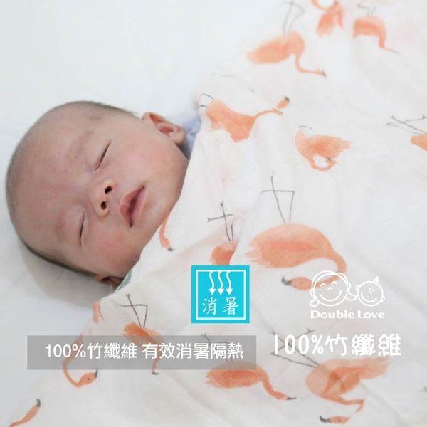 100%竹纖維 嬰兒包巾 夏涼感+防紫外線 抗UV DL紗布包巾 手推車 嬰兒床 寶寶被  哺乳巾【JA0081】