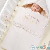 睡袋防踢被子純棉四季款寶寶睡袋嬰兒新生兒童【千尋之旅】