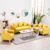 沙發 臥室小沙發小型客廳簡易租房服裝店單人沙發椅雙人布藝小戶型沙發 MKS 交換禮物