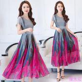 實拍氣質印花連身裙超長款顯瘦修身長裙大擺裙