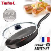 Tefal法國特福 大理石系列28CM不沾平底鍋+玻璃蓋 C6830622+FP0028301