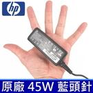 公司貨 HP 45W 藍孔帶針 方型 .  變壓器 Zbook 14uG4 15G3 G4 15uG3 G4 G5 Probook 242G2 430 440 450 G3 G4 G5