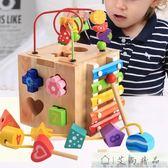 積木 形狀配對寶寶益智積木玩具智力六面盒