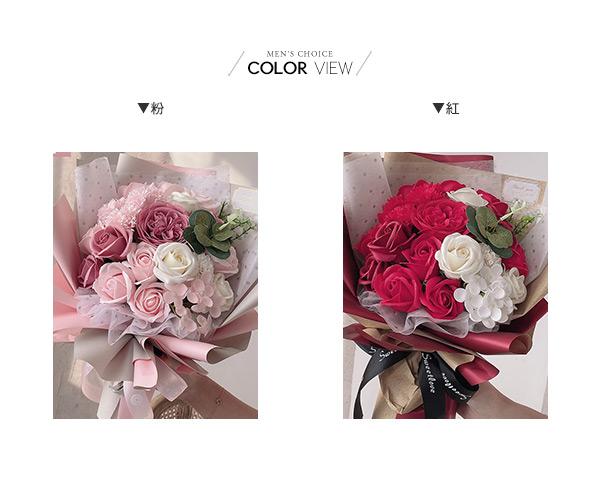 情人節花束 唯美仿真精緻香皂玫瑰花束禮盒(2色)【N6335】