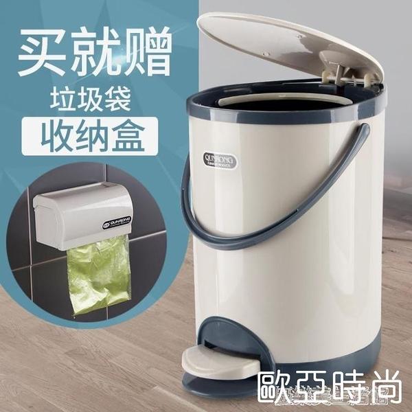 帶蓋腳踩垃圾桶家用腳踏式廚房客廳臥室廁所衛生間大號可愛筒有蓋 YDL 【快速】