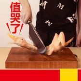 一日三餐長方形鐵木菜板實木砧板家用水果整木粘板刀板切菜板菜墩  Cocoa IGO