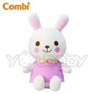 康貝 Combi Usa Chan 兔兔好朋友 音樂互動/聲控音樂安撫玩偶