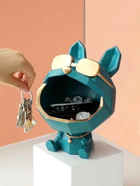 進門口放鑰匙收納擺件創意輕奢招財法斗玄關鞋櫃電視櫃家居裝飾品 【99免運】