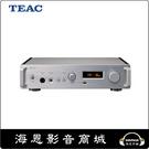 【海恩數位】TEAC UD-701N USB DAC 數位類比轉換器網路串流 前級 耳擴 銀色