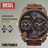 【人文行旅】DIESEL | DZ7246 頂級精品時尚男女腕錶 TimeFRAMEs 另類作風 52mm 設計師款
