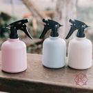 小型園藝澆花噴壺噴霧器灑水壺室內噴霧瓶【櫻田川島】