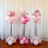 兒童節氣球裝飾 結婚慶婚禮路引酒店場地布置 生日立柱氣球店慶