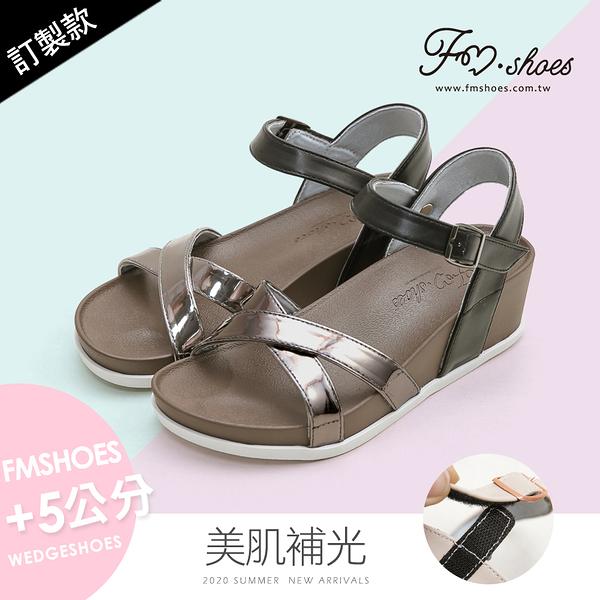 涼鞋.美肌補光涼感楔型涼鞋(灰)-大尺碼-FM時尚美鞋-訂製款.Refresh