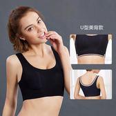 一片式無痕文胸 無鋼圈內衣薄款睡眠運動胸罩n381