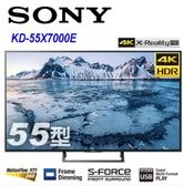 "SONY 新力牌 55"" KD-55X7000E 液晶電視"