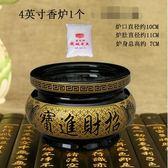香爐供佛家用陶瓷室內小燒香爐