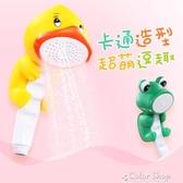 花灑卡通淋浴花灑噴頭寶寶洗澡蓮蓬頭嬰兒可愛兒童小噴頭塑膠家用手持 雙12購物節