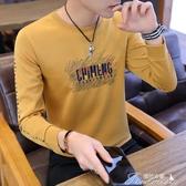 長袖T恤-長袖T恤男新款秋裝潮牌潮流韓版透氣秋季男士衛衣體恤衫衣服 提拉米蘇
