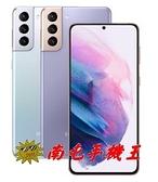 =南屯手機王=SAMSUNG Galaxy S21+ 5G手機 8G/128GB 宅配免運費