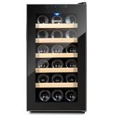 Vinocave/維諾卡夫 SC-18AJPm恒溫酒櫃 家用 小型冰吧 電子紅酒櫃  ATF 極有家