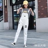 牛仔背帶褲女2020年夏季新款學生韓版寬鬆長褲直筒休閒哈倫褲子 EY10926 【MG大尺碼】