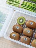 tenma天馬株式會社可瀝水冰箱收納盒水果生鮮蔬菜保鮮盒整理盒 俏女孩