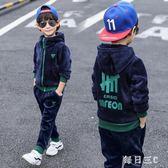 男童套裝金絲絨秋冬季新款兒童中大童加絨連帽兩件套洋氣韓版 zm10962【每日三C】