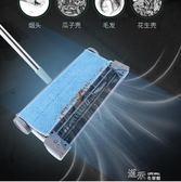 家用無線手推式掃地機電動智慧掃地機器人拖把掃把一體機YYS 道禾生活館