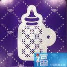 糖霜畫模【奶瓶】甜點噴槍畫板噴槍畫糖霜餅...
