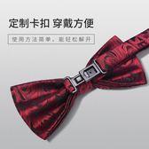 限定款西裝領結 紅色新郎領結男結婚 婚禮 兄弟團伴郎服 高檔 黑色蝴蝶結男士領結