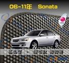 【鑽石紋】06-10年 Sonata 腳踏墊 / 台灣製造 工廠直營 / sonata海馬腳踏墊 sonata腳踏墊 sonata踏墊