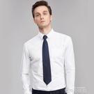 黑色領帶男 正裝 商務 上班職業結婚新郎紅色條紋寬男士領帶 學生 依凡卡時尚