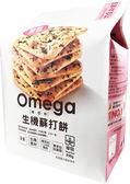 珍田 奇亞籽生機蘇打餅 蕎麥紫菜 250g/袋 天然生機 健康隨身包 全素 (購潮8)