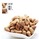 甘草橄欖 / 黃草橄欖 (有籽/無籽) (160/120g) 酸甘甜 蜜餞 解膩 辦公室零食 台灣蜜餞【甜園】
