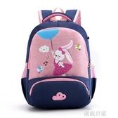 韓版5歲女童寶寶包包中班幼兒園書包女3歲小班兒童旅游可愛背包潮『潮流世家』