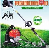 割草機 割草機四沖程背負式小型割灌機多功能農用汽油開荒除草機收割機-完美