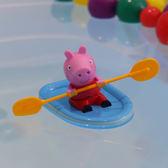【Miss Sugar】小豬佩奇 劃船劃艇 寶寶 洗澡 兒童 神器 嬰兒 戲水 抖音 玩具 美佳貝芬樂