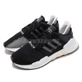 【三折特賣】adidas 復古慢跑鞋 EQT Equipment Support 91/18 W 黑 白 運動鞋 百搭款 女鞋【ACS】 DB2934