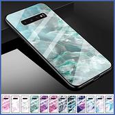 三星 Note10 Note10+ S10 S10+ S10e 大理石玻璃殼 手機殼 全包邊 玻璃殼