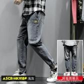 牛仔褲男士潮牌韓版潮流春季小腳直筒寬鬆百搭帥氣九分休閒長褲子 阿卡娜