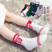 兒童襪子春秋薄款秋冬中筒男童女童3-5-7-9-10歲12棉襪寶寶棉【快速出貨】