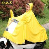 騎行雨披電車電動自車行車單人雨衣電瓶車電動摩托車成人時尚雨批    9號潮人館