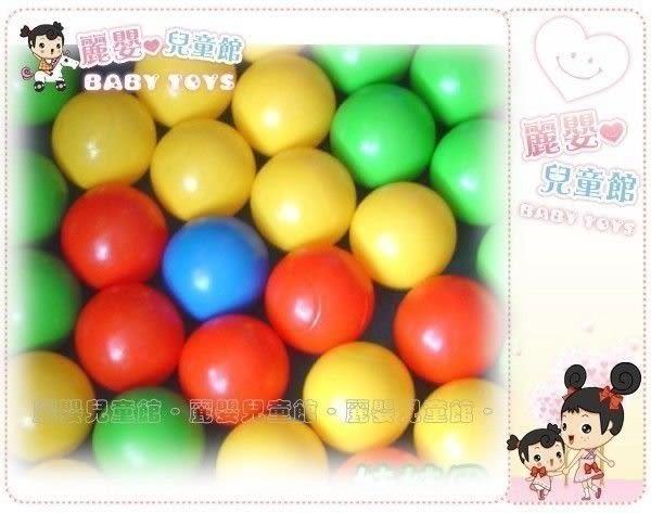 麗嬰兒童玩具館~夏日樂園新版彩虹球池/游泳池/充氣球池/附100顆球