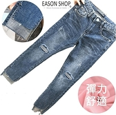 EASON SHOP(GW5068)貓抓刷破中藍色鬚邊緊身牛仔褲 長褲 抽鬚 不規則剪裁 九分褲 小腳褲 鉛筆褲 破洞