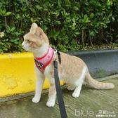 溜貓繩防逃脫背心式貓背帶防掙脫寵物貓鍊子外出遛貓繩貓咪牽引繩 深藏blue