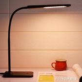 檯燈賽德麗可充電LED台燈學習兒童書桌大學生宿舍臥室床頭小學生 NMS 220V 1995生活雜貨