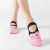 瑜珈襪 防滑瑜珈襪女瑜珈用品舞蹈襪子地板襪 專業硅膠防滑運動健身襪子 6色