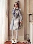 法式復古網紅甜美針織毛呢洋裝女秋冬泫雅風收腰長款內搭打底裙 深藏blue