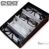 超輕時尚旅行出差近視眼鏡收藏盒 便捷光學眼鏡收納盒 展示盒全館滿額85折