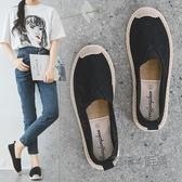夏季漁夫鞋女平底老北京布鞋網面透氣蕾絲一腳蹬懶人鞋孕婦鞋 魔法鞋櫃